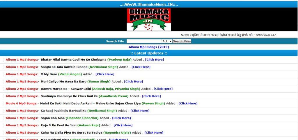 Dhamaka Music