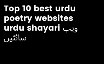 Best Urdu poetry websites